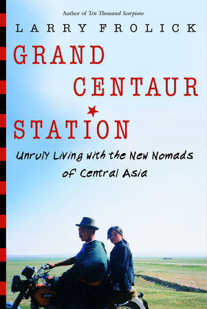 Grand Centaur Station by Larry Frolick