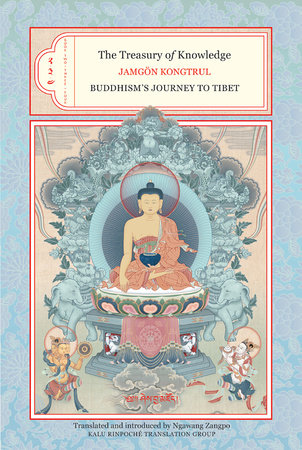 The Treasury of Knowledge: Books Two, Three, and Four by Jamgon Kongtrul