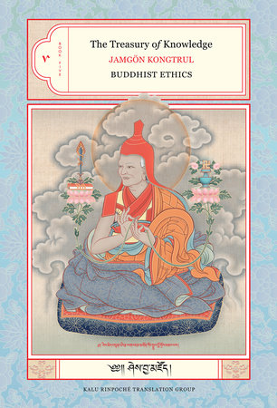 The Treasury of Knowledge: Book Five by Jamgon Kongtrul