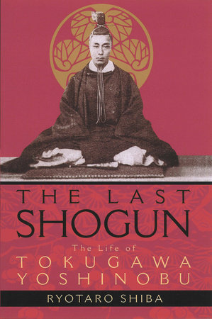 The Last Shogun