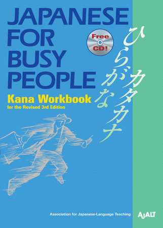 Japanese For Busy People Series