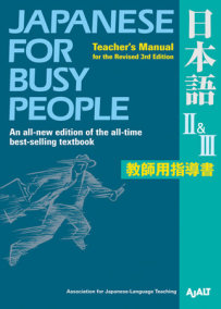 Japanese for Busy People II & III
