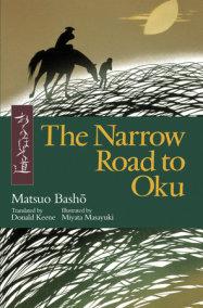 The Narrow Road to Oku