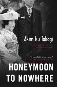 Honeymoon to Nowhere
