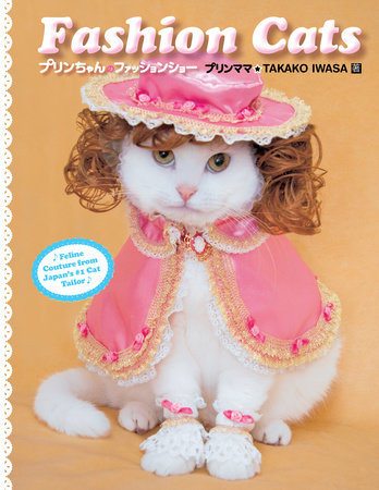 Fashion Cats by Takako Iwasa