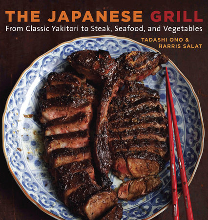 The Japanese Grill