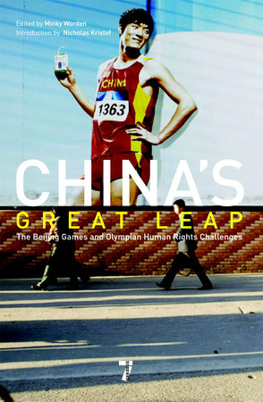 China's Great Leap by