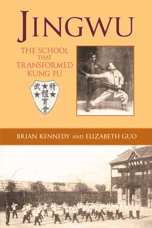 Jingwu by Brian Kennedy and Elizabeth Guo