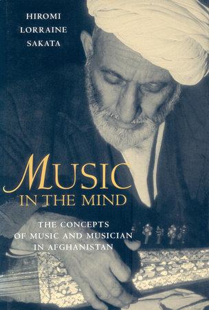 Music in the Mind by Hiromi Lorraine Sakata