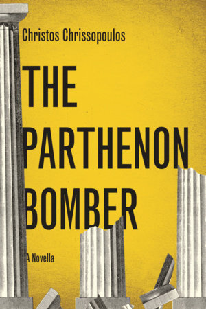 The Parthenon Bomber by Christos Chrissopoulos