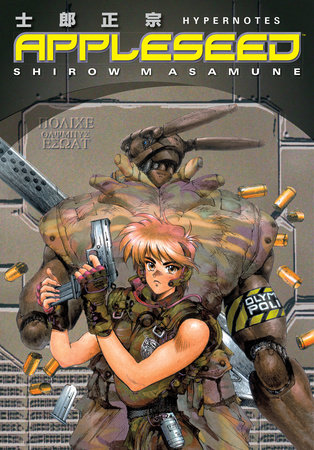 Appleseed: Hypernotes by Masamune Shirow