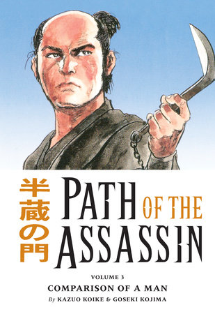 Path of the Assassin Volume 3: Comparison of a Man
