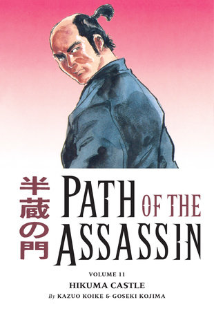 Path of the Assassin Volume 11: Battle for Power Part Three