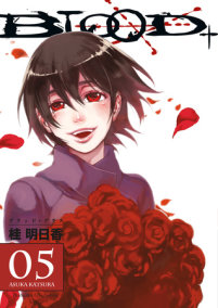 Blood+ Volume 5