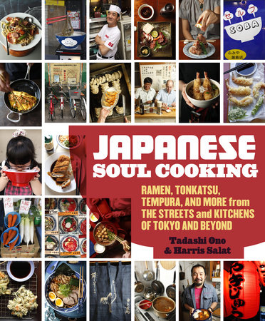 Japanese Soul Cooking by Tadashi Ono and Harris Salat