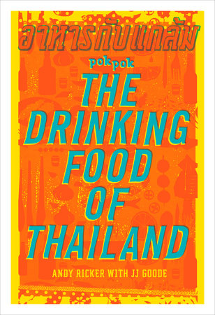 POK POK The Drinking Food of Thailand by Andy Ricker and JJ Goode