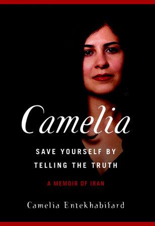 Camelia by Camelia Entekhabifard
