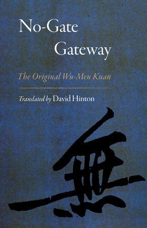 No-Gate Gateway