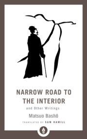 Narrow Road to the Interior