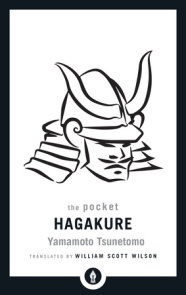 The Pocket Hagakure