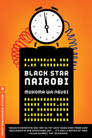 Black Star Nairobi by Mukoma Wa Ngugi