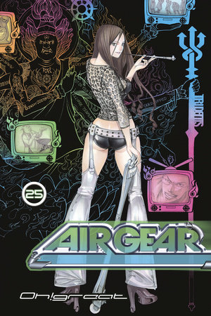 Air Gear 25 by Oh!Great