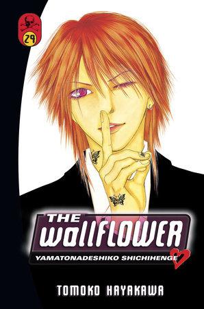 The Wallflower 29 by Tomoko Hayakawa