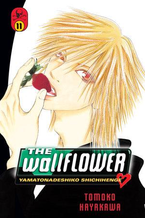 The Wallflower 11 by Tomoko Hayakawa