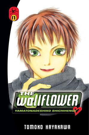 The Wallflower 17 by Tomoko Hayakawa