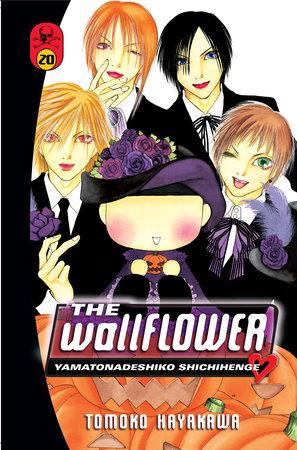 The Wallflower 20 by Tomoko Hayakawa