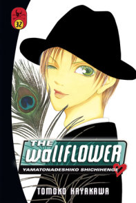 The Wallflower 32