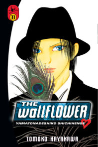 The Wallflower 33