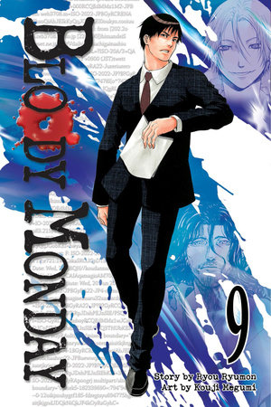 Bloody Monday 9 by Ryou Ryumon