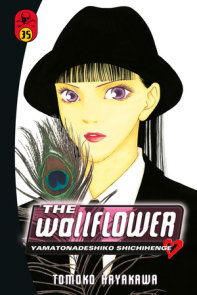 The Wallflower 35