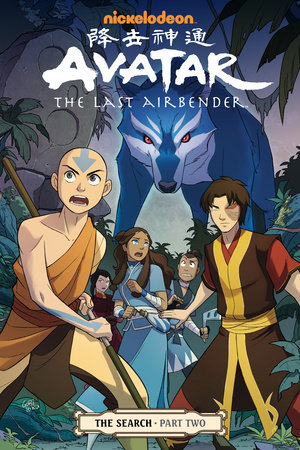 Avatar: The Last Airbender - The Search Part 2 by Gene Luen Yang