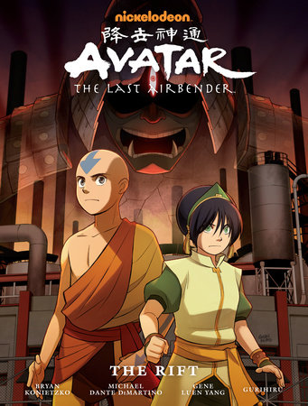 Avatar: The Last Airbender - The Rift Library Edition by Gene Luen Yang