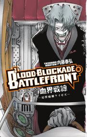 Blood Blockade Battlefront Volume 8