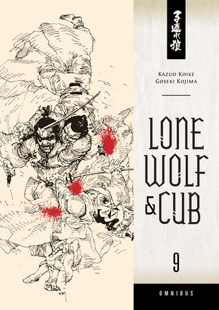 Lone Wolf and Cub Omnibus Volume 9 by Kazuo Koike