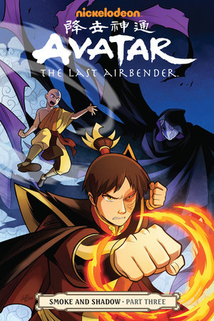 Avatar: The Last Airbender - The Art of the Animated Series by Bryan