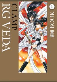 RG Veda Omnibus Volume 1