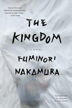 The Kingdom by Fuminori Nakamura
