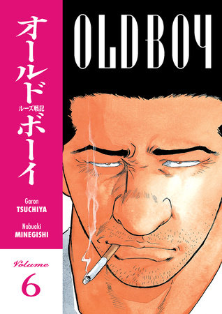 Old Boy Volume 6