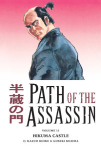 Path of the Assassin Volume 11: Hikuma Castle