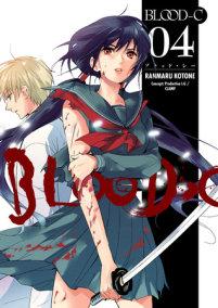 Blood-C Volume 4