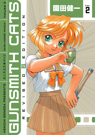 Gunsmith Cats Revised Edition Volume 2