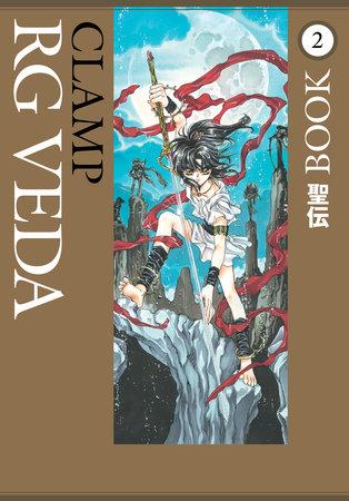 RG Veda Omnibus Volume 2 by Clamp