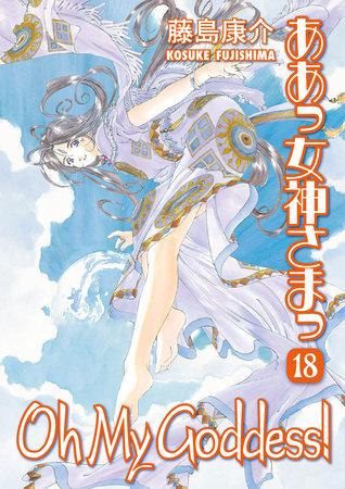 Oh My Goddess! Volume 18 by Kosuke Fujishima