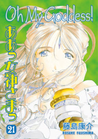 Oh My Goddess! Volume 21