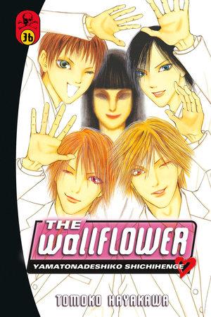 The Wallflower 36 by Tomoko Hayakawa