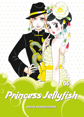 Princess Jellyfish 6